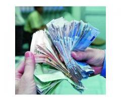 Tilby lån mellom individer alvorlige