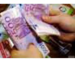 mellom bestemte alvorlige og pålitelig lånetilbud