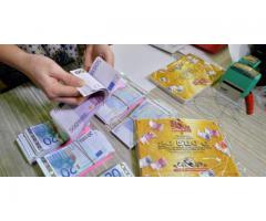 Tilbudet av lån og investeringer uten forhånd kostnader