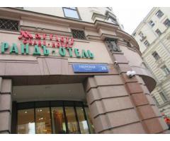 Hotel og Restaurant Arbeidere trengte Moskva Moskva Russland.