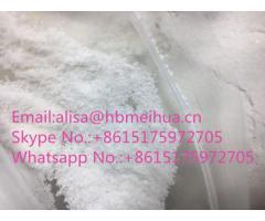 high purity 3-FPM, 3fpm powder alisa@hbmeihua.cn