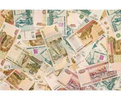 Vi tilbyr lån fra 5000 kr til 10.000.000 kr