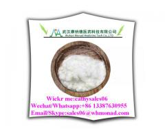 Safe Delivery BMK,PMK,Benzeneacetic Acid CAS NO.16648-44-5 / 13605-48-6