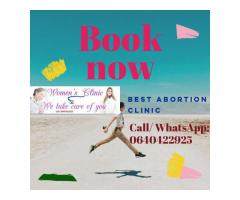 ''+27640422925'' Women's Clinic in Cape Town, Bellville, Krugersdorp, Pretoria, Johannesburg, Durban