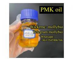 Bulk supply high quality Cas28578-16-7 PMK oil Wickr mollybio